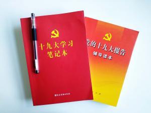 夏义生:繁荣文艺创作  推进文化强省建设