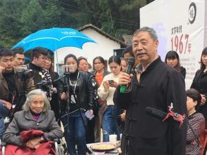 韩少功创作40周年 与乡亲深情回望知青岁月
