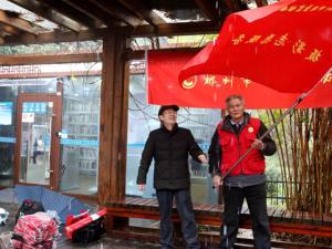 郴州市摄协摄影志愿服务队授旗仪式暨学雷锋活动举行